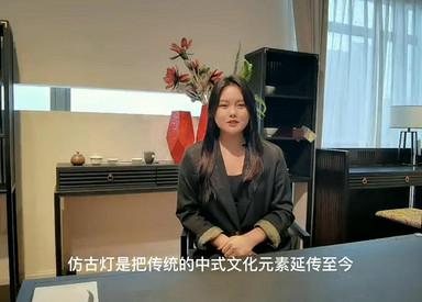 新中式家具如何选?这些搭配一定要看一看,然后再选择