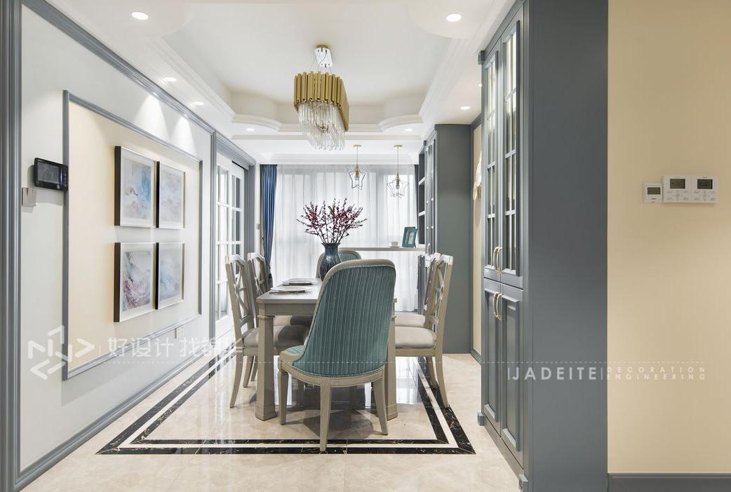现代美式风格 中港城120平 三室两厅两卫