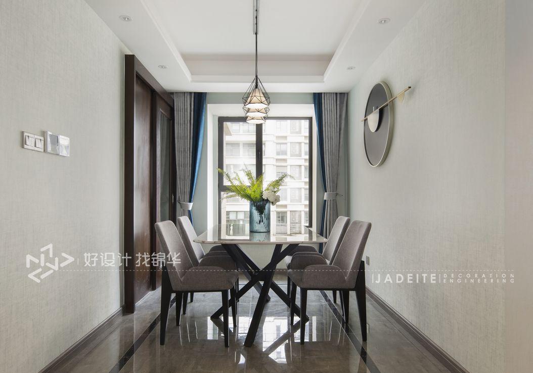 现代风格 远创樾府 130平米 三室两厅