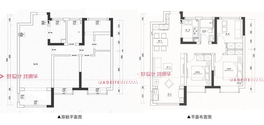 现代风格 香溢紫郡 三室两厅一卫 97平米装修