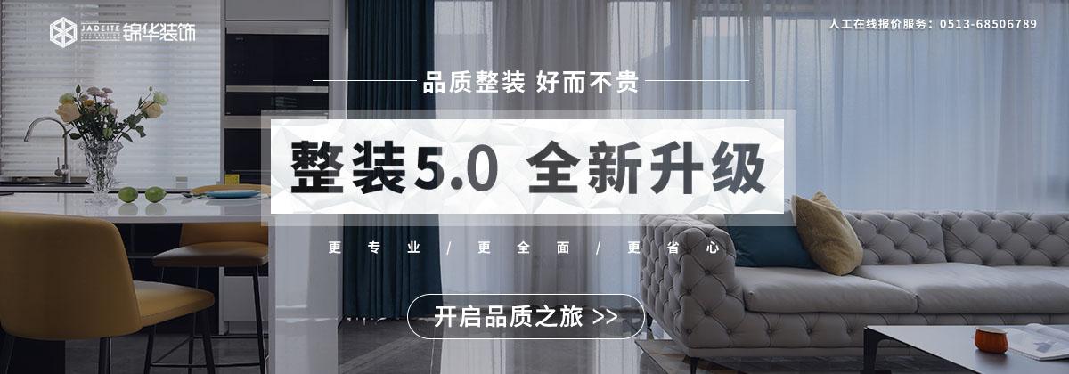 http://nt.js-jinhua.com/Active-show-id-9763/