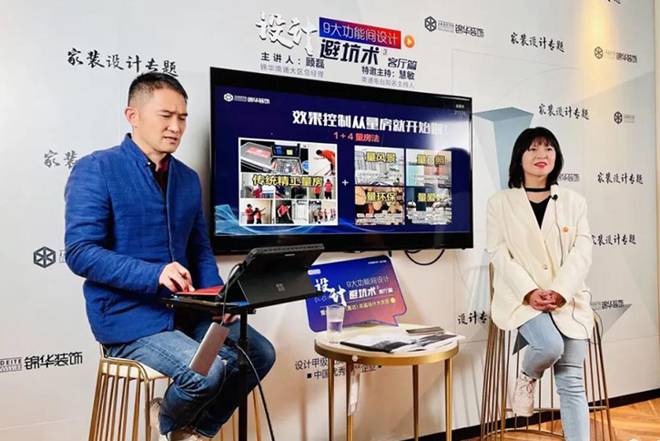 锦资讯 10.20九大功能间设计支招客厅篇分享!