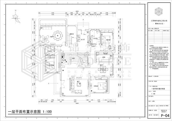 野徐生态园装修-别墅-新中式