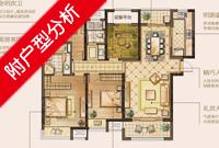 华润国际8号楼140平米07户型4室2厅2卫