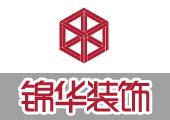 鹏欣领誉43号楼1.2.5.6户型126平米