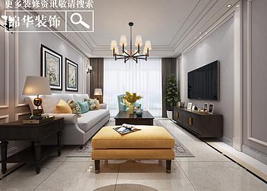 现代美式风格-凤城府-四室两厅两卫-140平米-全案造价48万