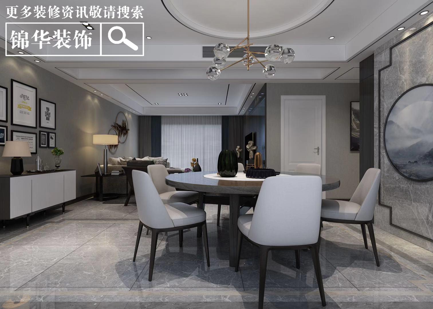 华润国际-现代新中式