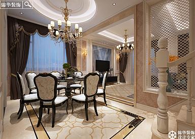 欧式风格-华泽天下-五室两厅三卫-220平米-全案造价71万