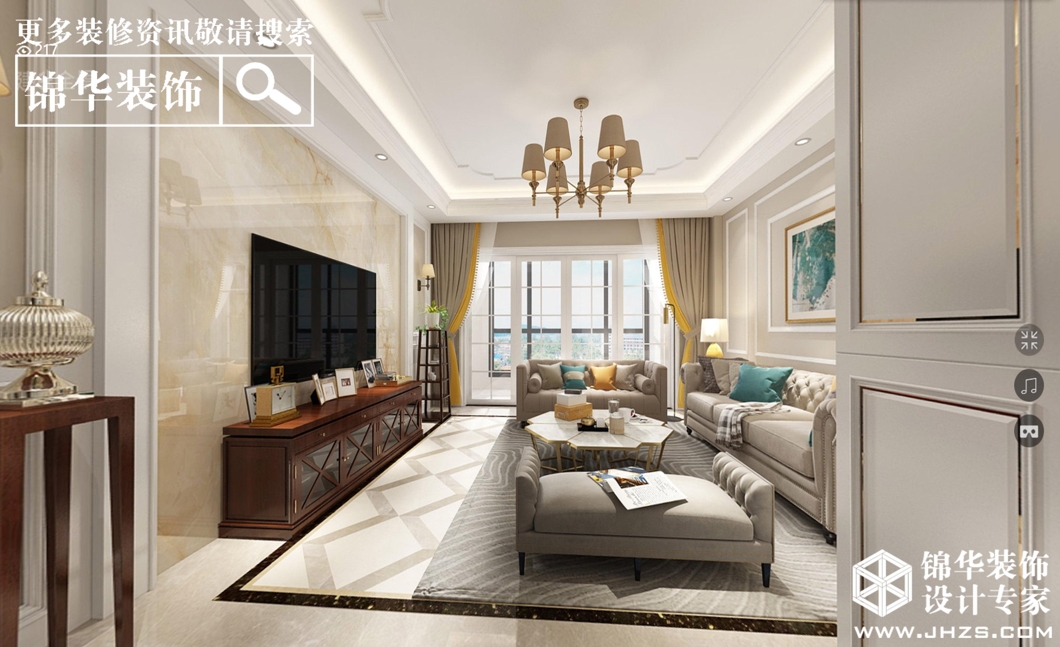 润和佳苑-简美风格-140平-半包造价9万