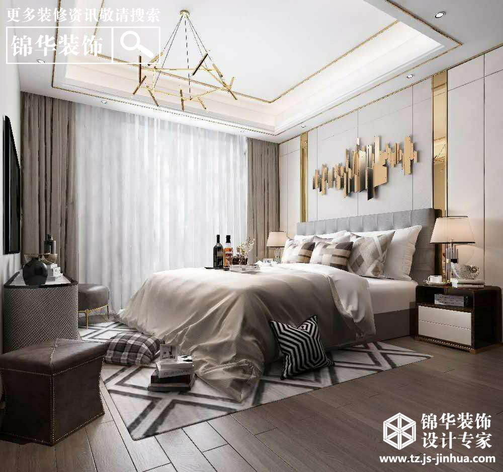 碧桂园凤城府-现代轻奢风格-210平复式-半包造价13万