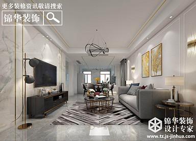 现代轻奢风格-凤城府-四室两厅两卫-210平米-半包造价17万