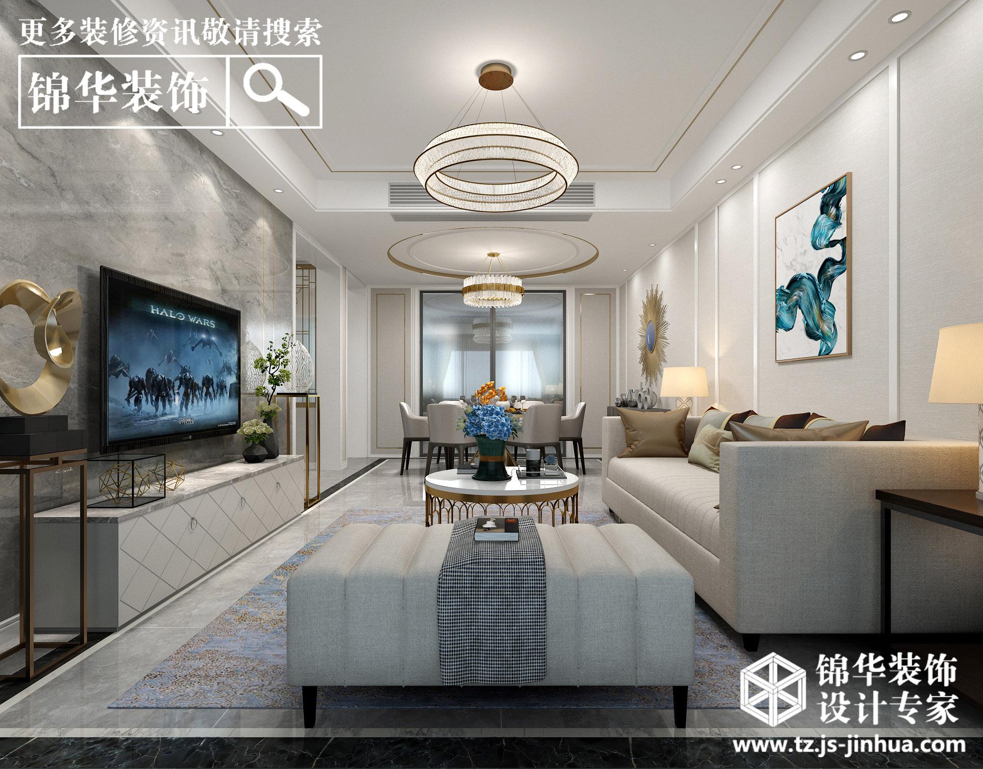 现代轻奢风格-凤城府-四室两厅两卫-160平米-全案造价45万