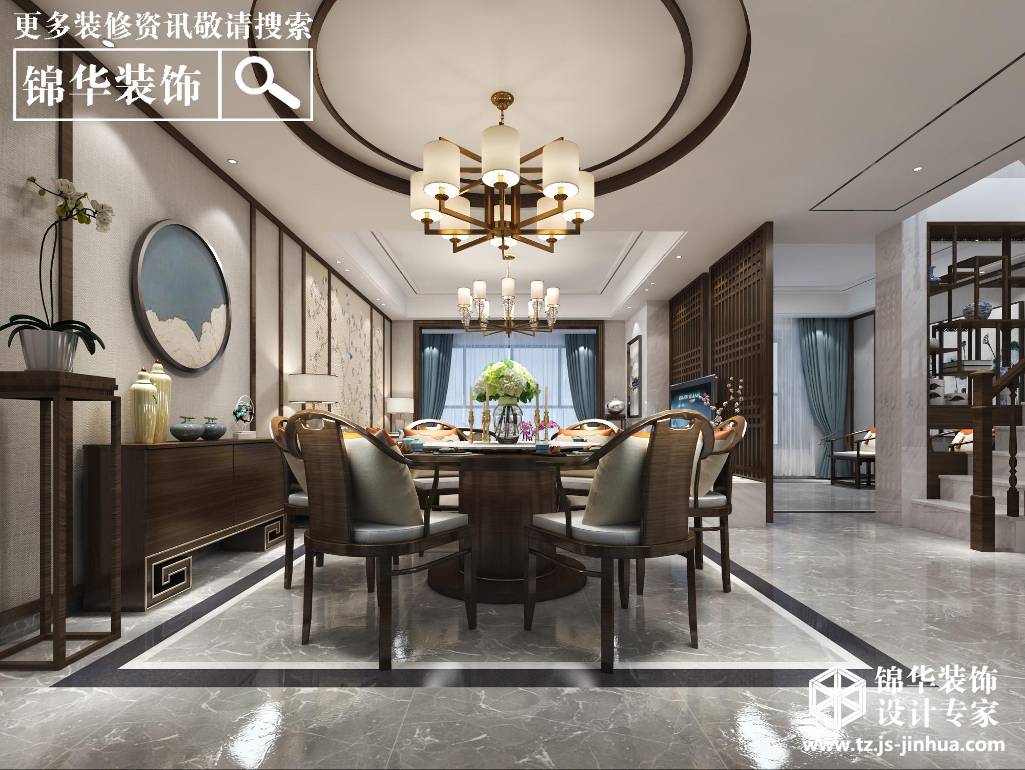 碧桂园凤城府-新中式风格