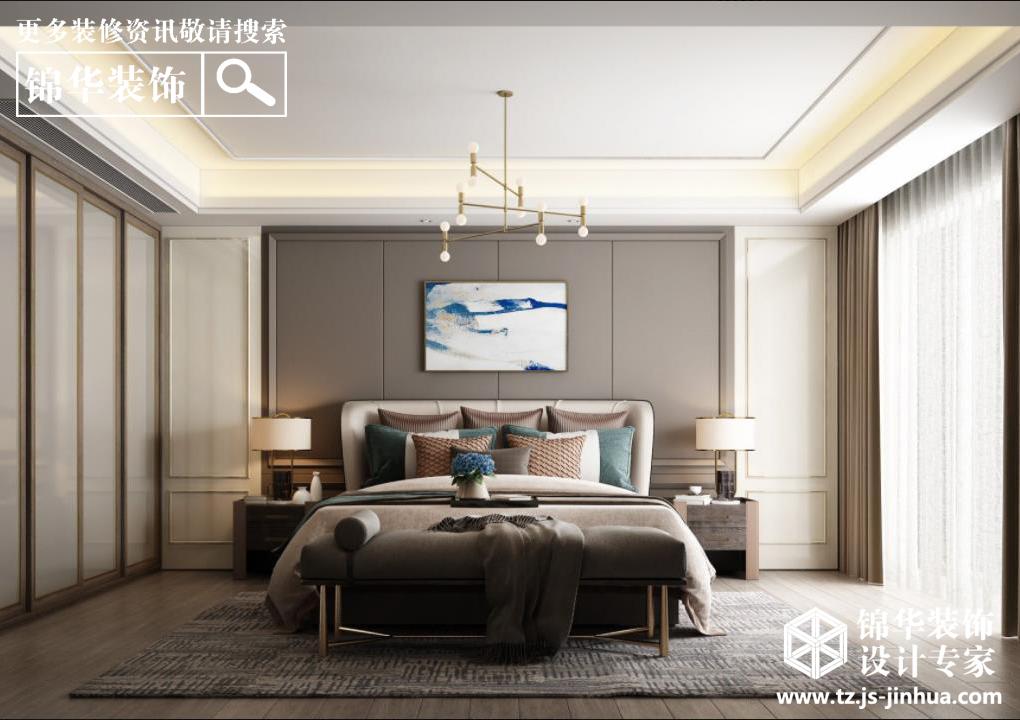 碧桂园林湖郡-现代风格-190平大平层-半包造价11万