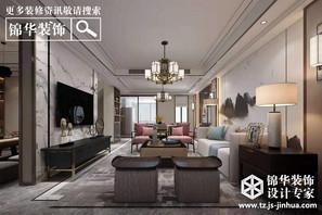 金领聚丰园-新中式风格