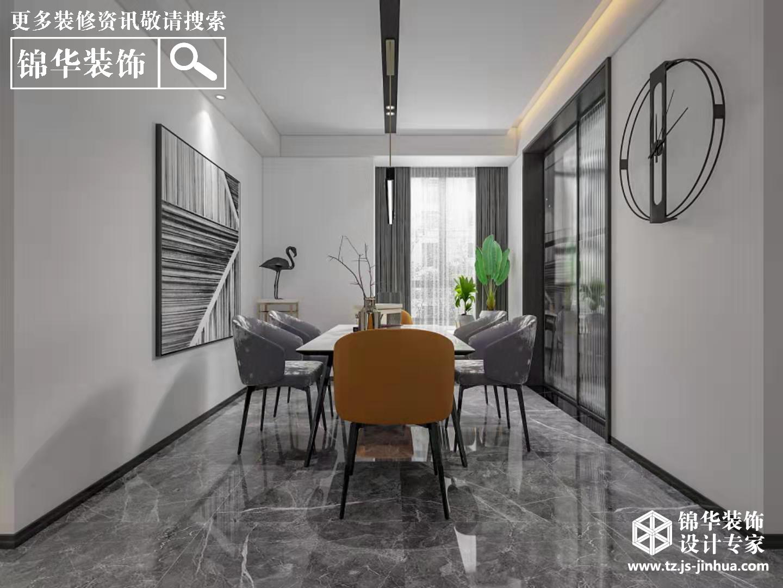 碧桂园钻石湾-140平-意式极简风格-全案造价35万