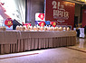 12.15泰州锦华装饰二十一周年庆活动圆满成功
