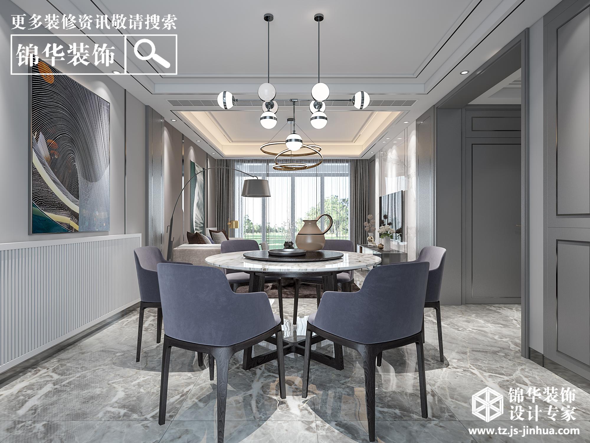 现代轻奢风格-碧桂园凤城府-五室三厅两卫-280平米-全案造价70万