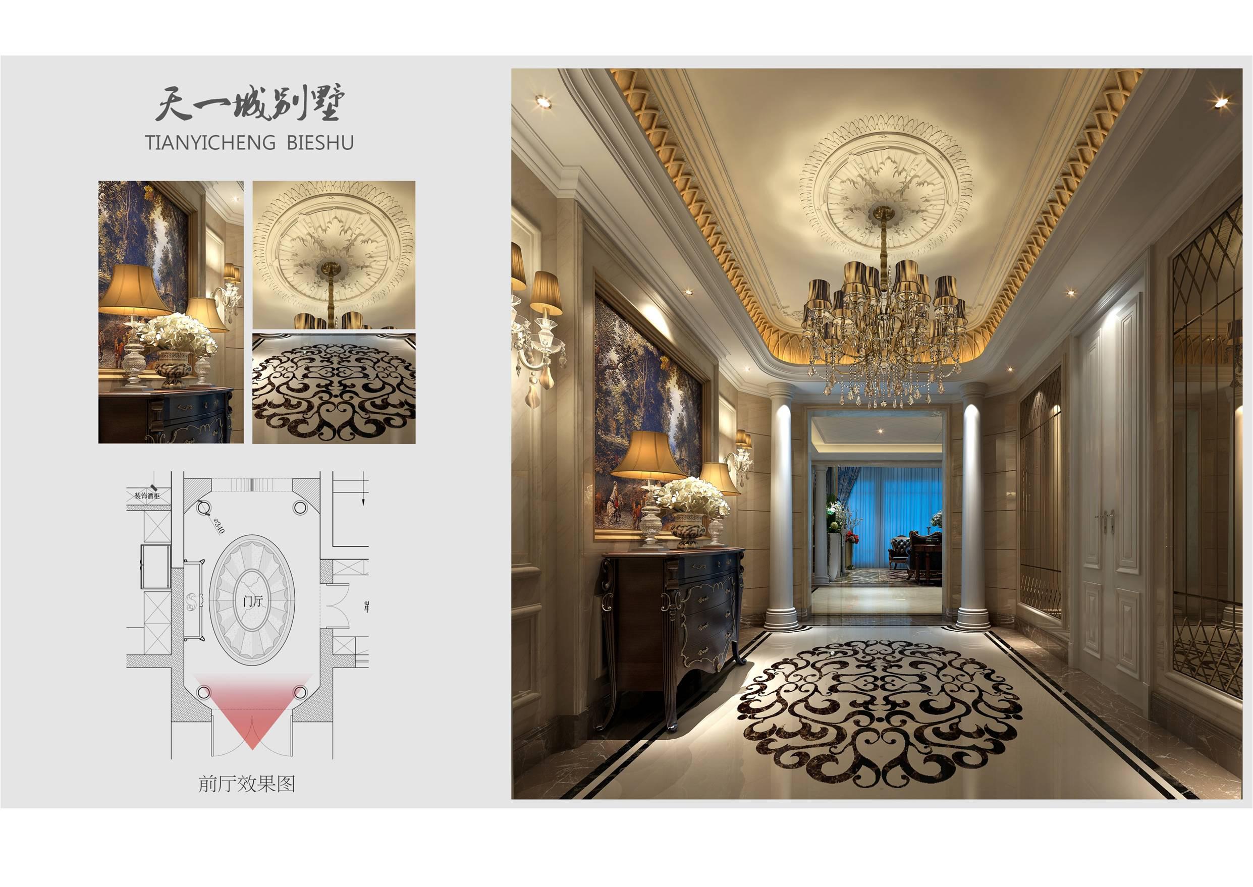 天一城别墅670古典美式风格效果图