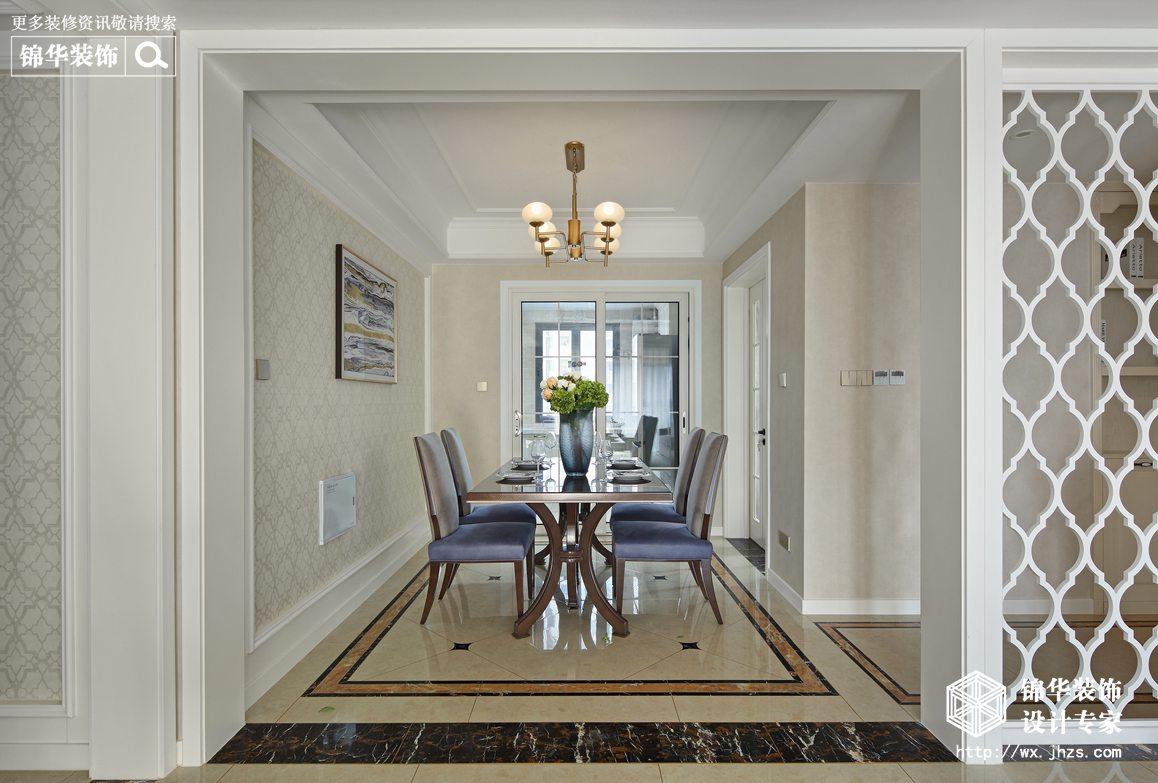 海岸城郦园135平美式轻奢风格实景案例图装修-三室两厅-简美