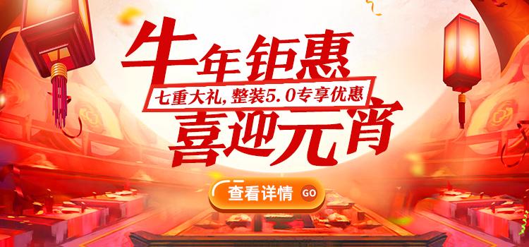 吴江新春活动