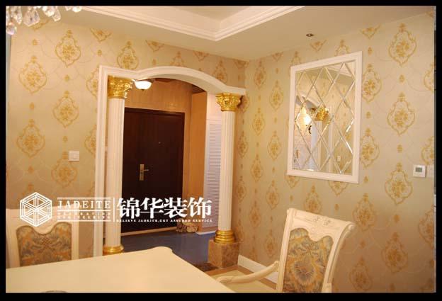 欧式的渲染装修-两室两厅-简欧