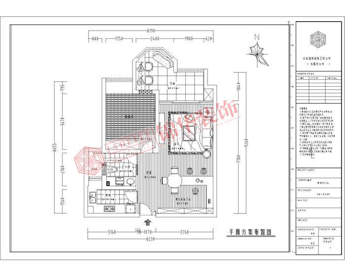 奥林匹克花园83平现代简约风格实景样板间装修-两室一厅-现代简约