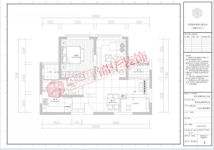 爱家金河湾89平两室两厅简约风格实景样板间装修-两室两厅-现代简约