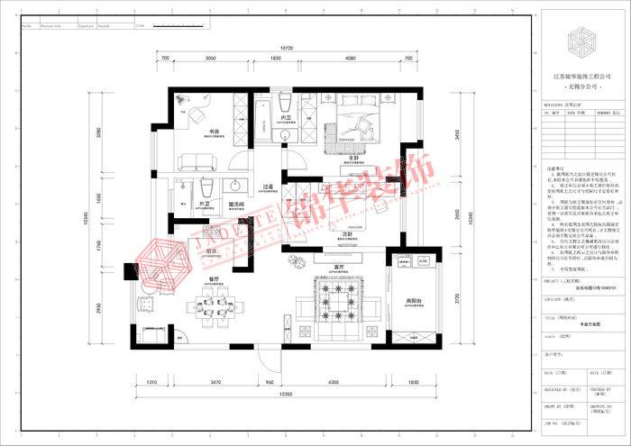 百乐和园135平三室两厅两卫简欧风格实景图