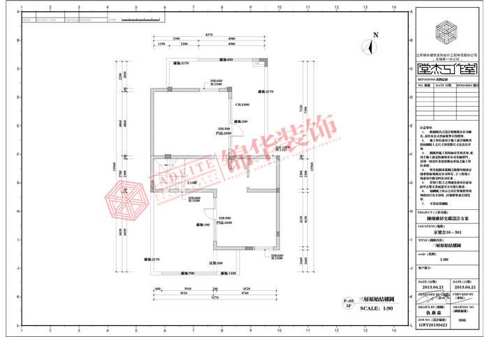 京梁合350平新古典风格别墅设计效果图装修-别墅-新古典