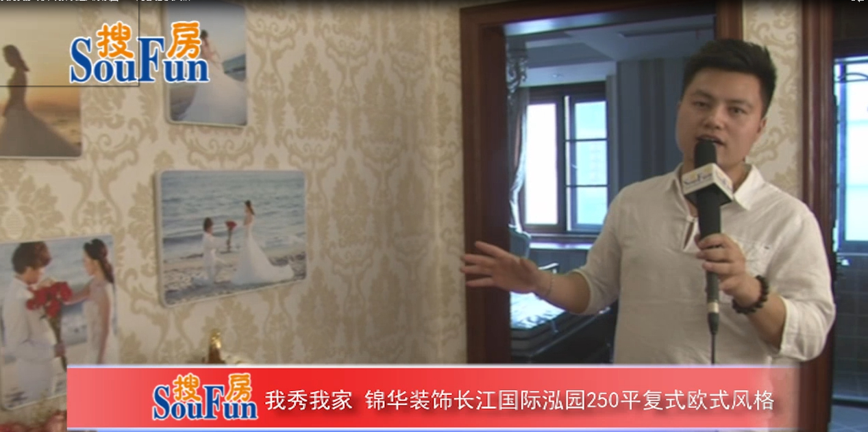 长江国际泓园250平复式欧式风格实景样板间