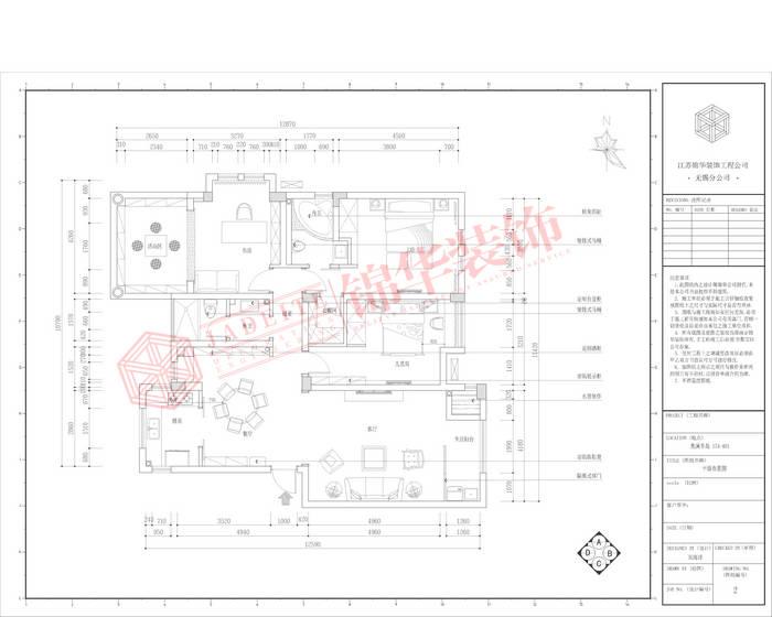 混搭风格-百大奥澜半岛-三室两厅-128平-户型图-装修效果实景图