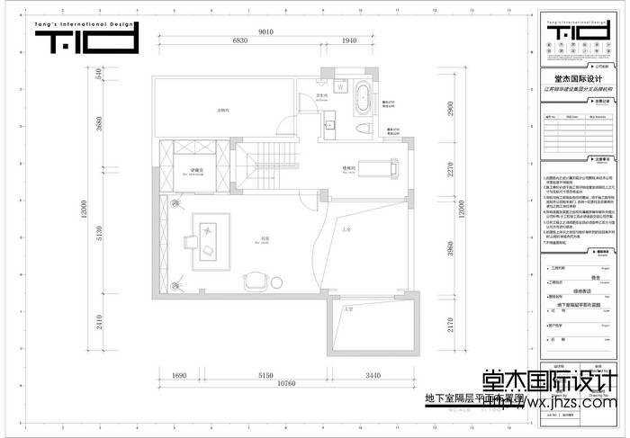 绿地香颂420平联排别墅简欧风格效果图装修-跃层复式