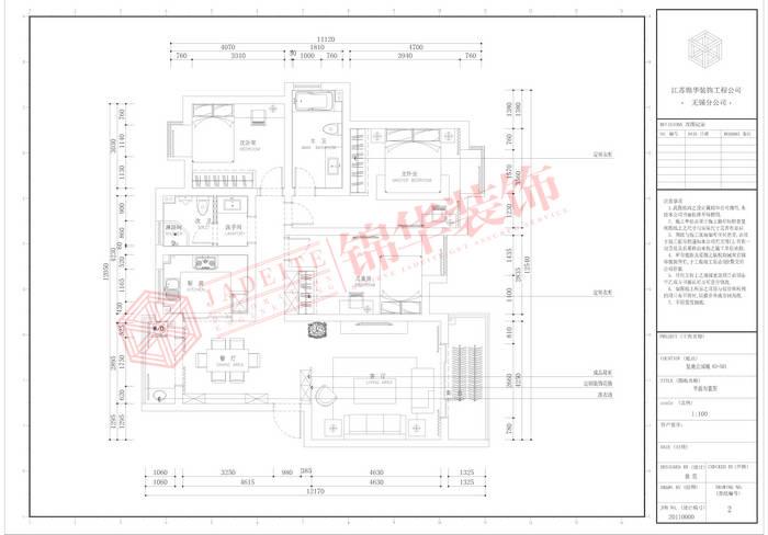 现代简约风格-复地公园城邦-三室两厅-130平米-平面图-装修实景效果图
