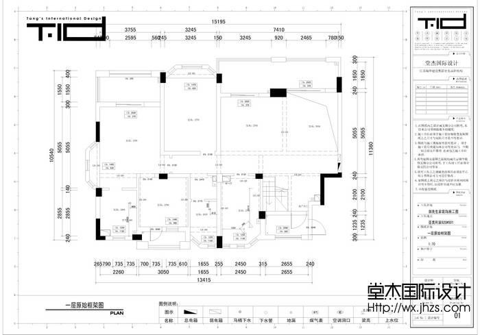 亚美利加220平欧式风格效果图装修-跃层复式-简欧