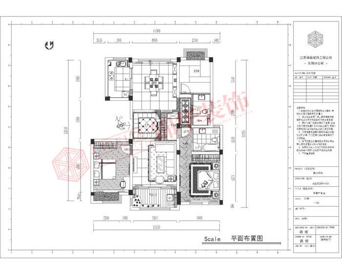 水韵花园洋房150平美式风格实景样板间装修 大户型 美式乡