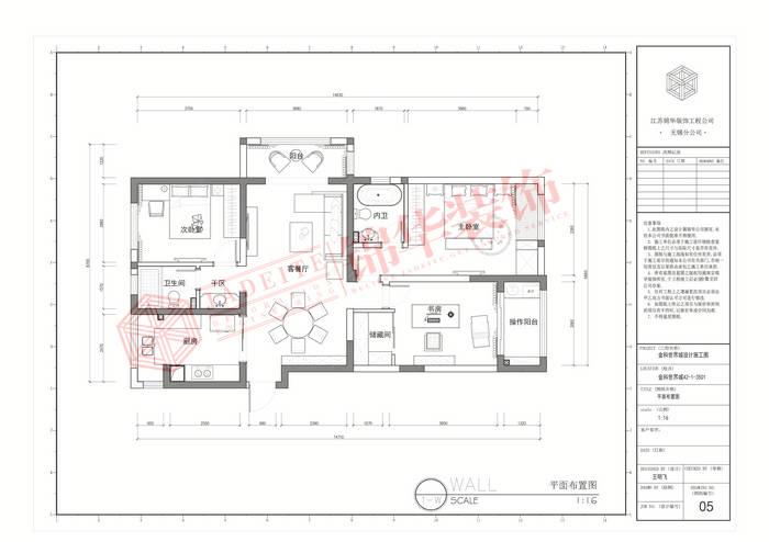后现代风格-金科世界城三期-三室两厅-127平米-装修效果图装修-三室两厅-现代简约