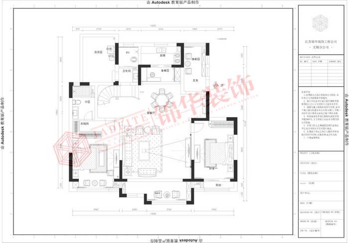 龙湖滟澜山复式结构简欧风格效果图装修-跃层复式-简欧