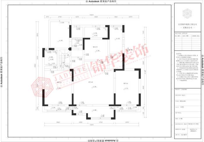 龙湖滟澜山复式结构简欧风格效果图
