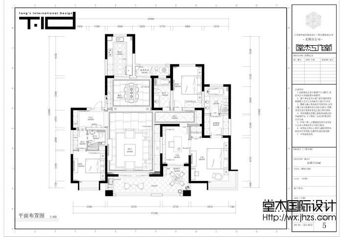 京梁合235平美式风格实景样板间装修-大户型-新古典
