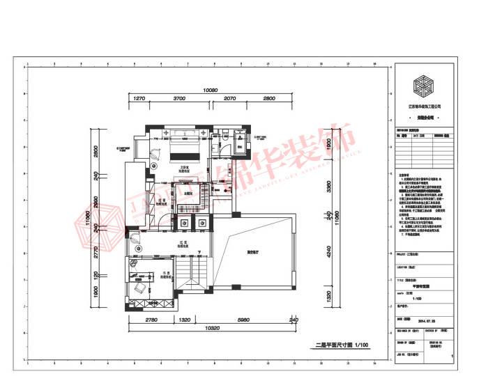 简中风格-国信世家-四室两厅-200平-平面图-装修效果图