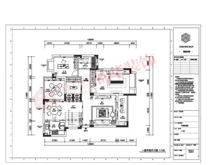 简中风格-国信世家-四室两厅-200平平面-装修效果图