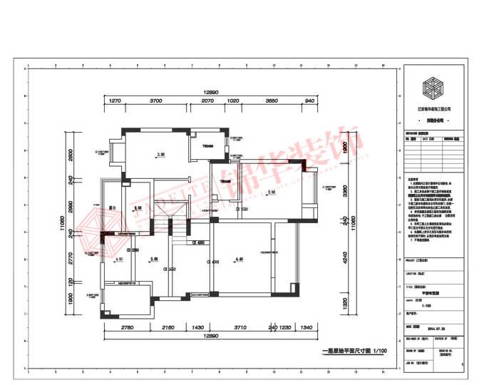简中风格-国信世家-四室两厅-200平-原始-装修效果图