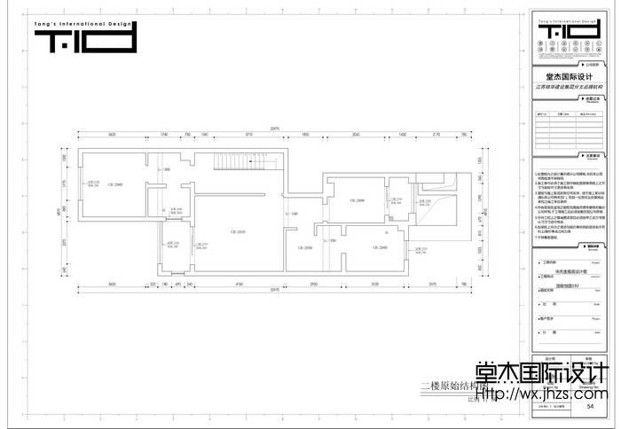 混搭风格-国联恒园-大户型-260平-户型图-装修效果图