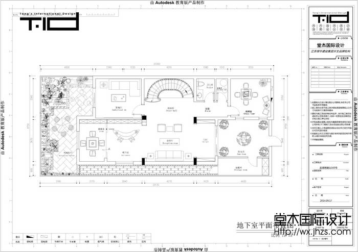 新中式风格-龙湖滟澜山-别墅-350平-装修效果图装修-别墅-新中式