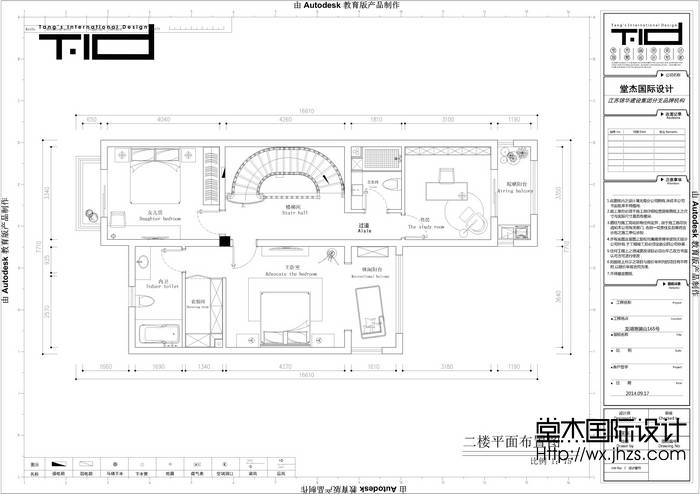 新中式风格-龙湖滟澜山-别墅-350平-户型图-装修效果图
