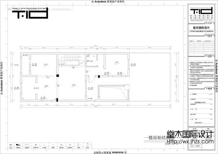 龙湖滟澜山350平新中式风格别墅效果图装修-别墅-新中式