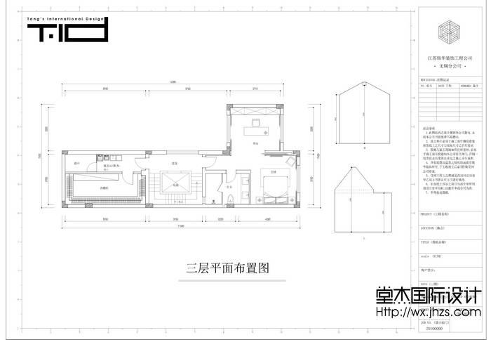 清扬康城380平中式风格效果图装修-别墅-新中式