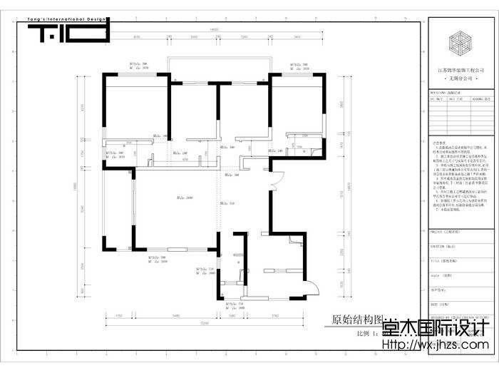 美式风格-西水东-大户型-203平-户型图-装修效果图
