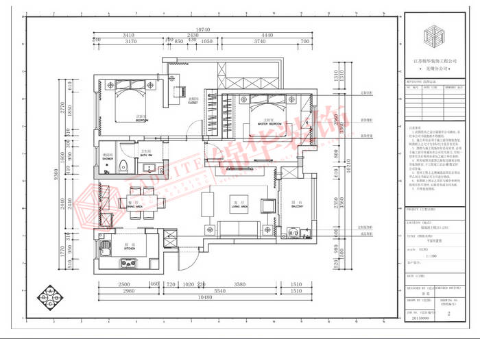 现代简约风格-绿地波士顿-三室两厅-105平米-平面图-装修实景效果图